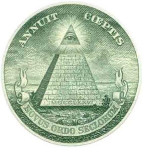 США и масоны