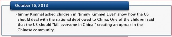 Убить китайцев в американском телешоу