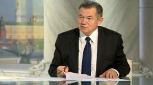 С.Ю. Глазьев