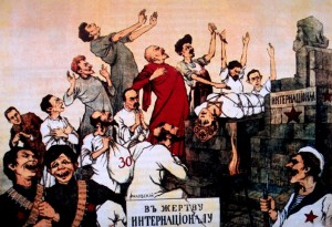 Фермент разложения советского народа