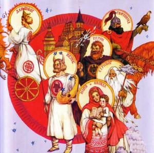 Древний славянский пантеон