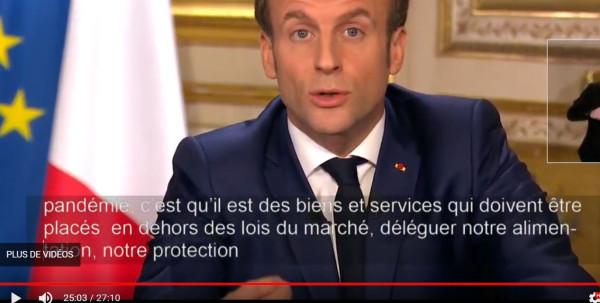 Макрон обращается к французам 12 марта 2020 г.