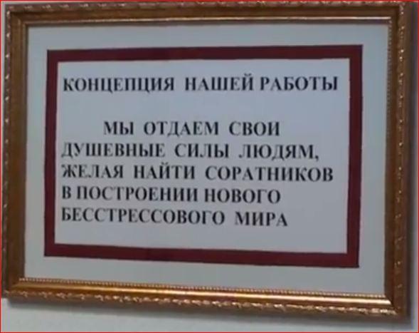 Пеунова