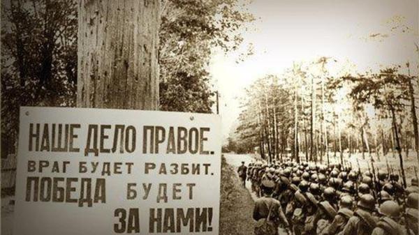 Трагическое начало Великой Отечественной войны Советского народа