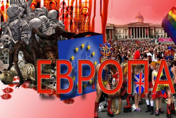 Миф о культурных европейских нациях