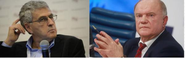 Гозман и Зюганов против поправок в Конституцию РФ