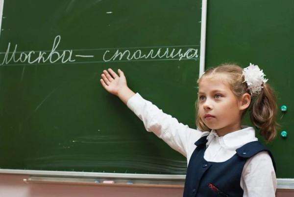 """Кто стоит за проектом """"Образование 2030"""""""