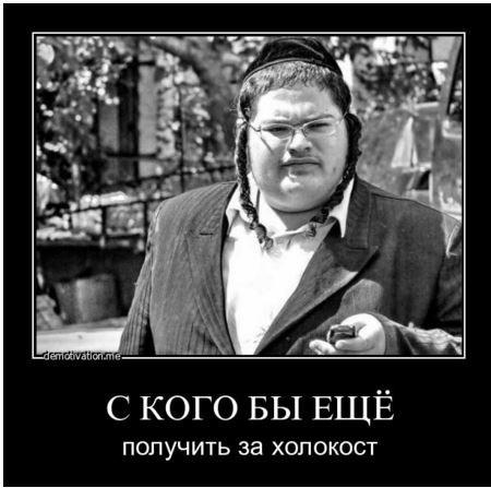 Государство выплатит Роману Юшкову компенсацию за преследование иудеями-хасидами