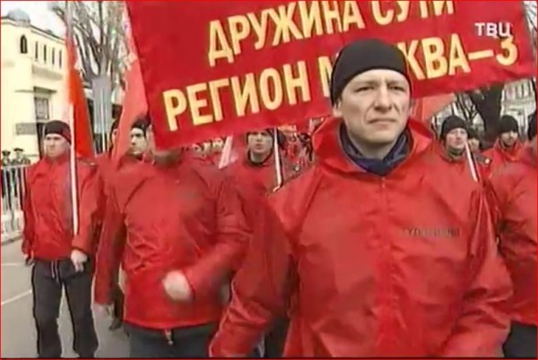 Марш за Крым