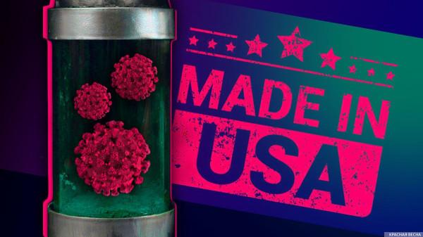 Эксперт по биооружию: COVID-19— биологическое оружие, разработанное в СШАИА Красная ВеснаЧитайте материал целиком по ссылке:https://rossaprimavera.ru/article/c6a3f46d