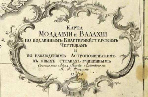 Составитель карты Молдавии и Валахии