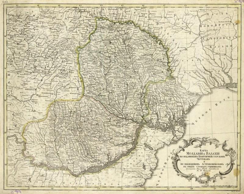 Молдавия и Валахия