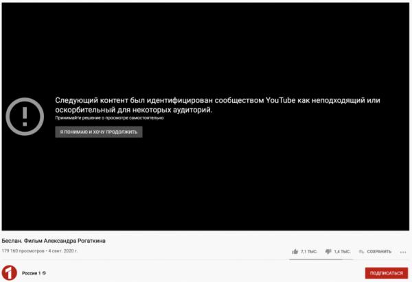 С антироссийской цензурой на YouTube надо что-то решать