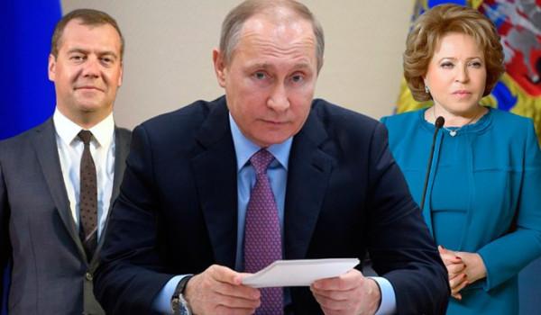 Путин +Матвиенко в СФ меняют на людей Путина