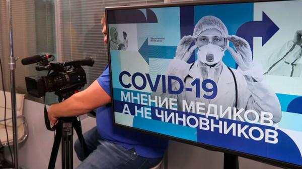 Правда о коронавирусе от лучших экспертов