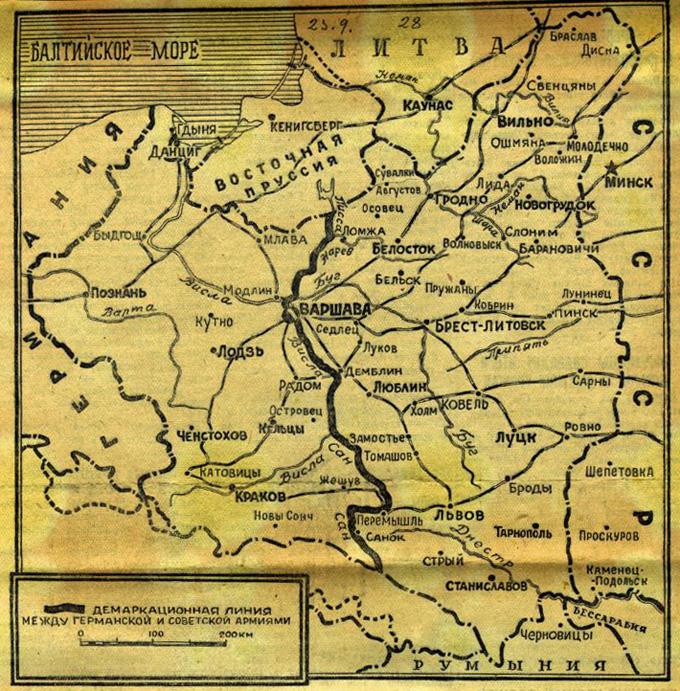 Карта демаркационной линии на 22 сентября 1939 года