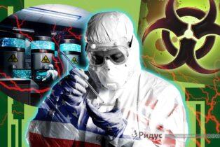 Биолаборатории США — форпост американской и британской разведок