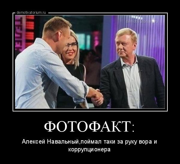Что скрывается за еврейской фамилией Навальный?