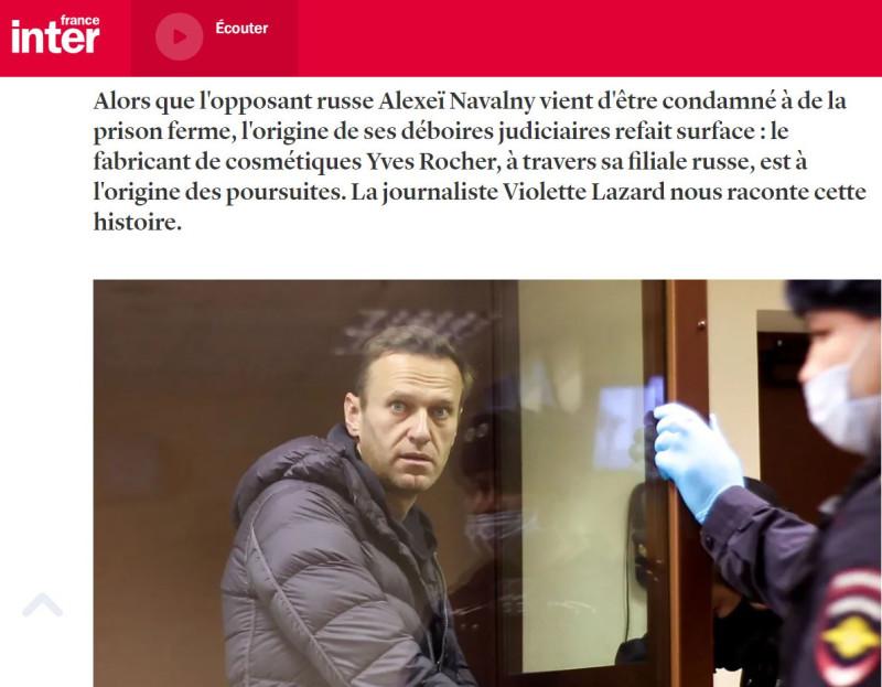 Как французские СМИ объясняют арест Навального