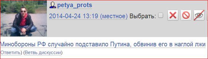 Укробот 1