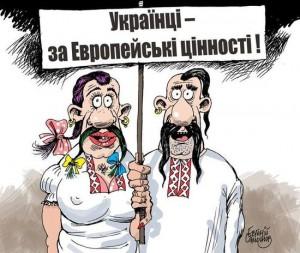 Парафрения — состояние общества в США, ЕС и на Украине