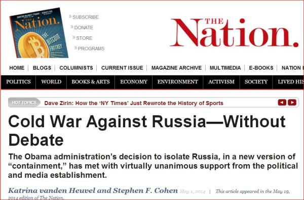Новая холодная война 2