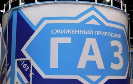 «Асимметричный ответ» России всем участникам СПГ-индустрии
