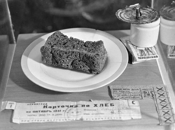 Борьба с голодом в блокадном Ленинграде