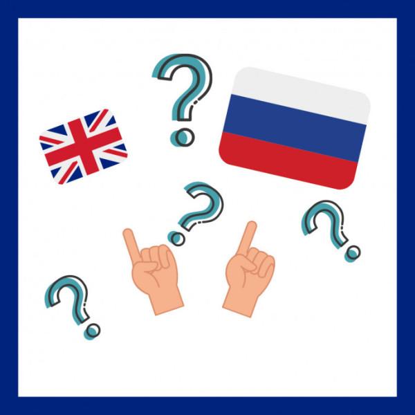 Высасывание разницы между англицизмом и русским словом