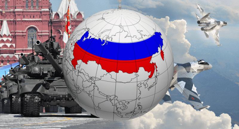 Геополитическая основа будущего России