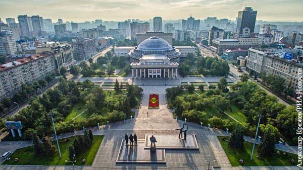 Как переселение чиновников и перенос столицы в Сибирь поможет России