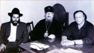 Иудаизация христианства 2