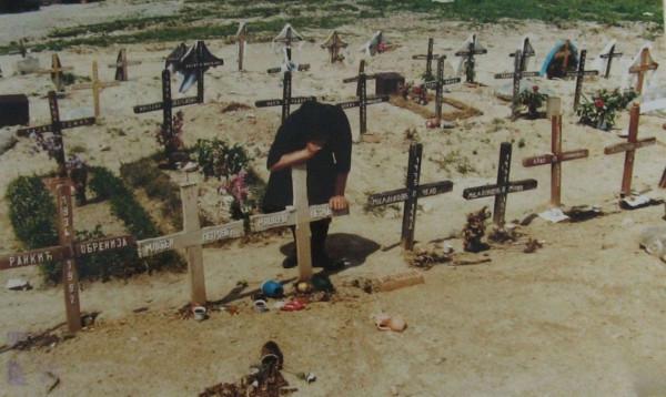 Сила в правде: к итогам расследования событий в Сараево и Сребренице в период боснийской войны