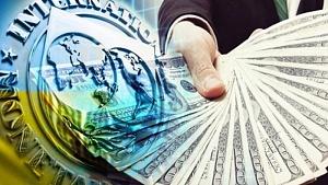 О взаимоотношениях России и МВФ