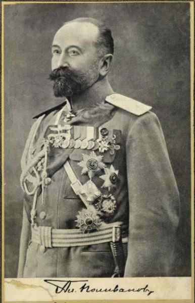 Генерал Поливанов: военный министр для военного времени