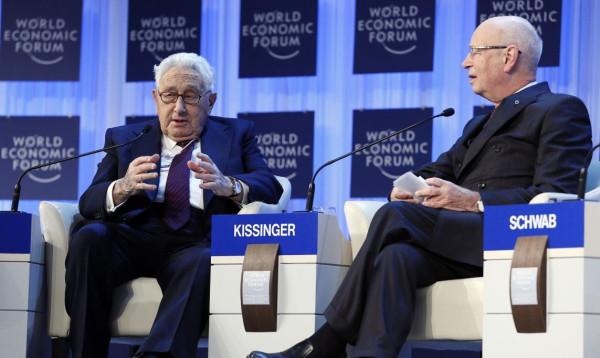 Об одном питомнике глобальной элиты, или Кадры решают всё