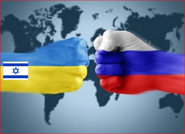 Противостояние между иудейской Украиной и Россией
