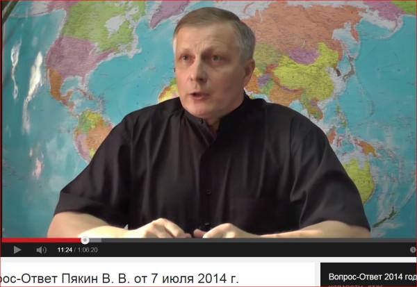 Пякин 7 июля о развале госстроительства в ДНР
