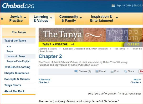 Иудаизм как он есть  8