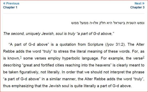 Иудаизм как он есть  9
