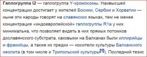 Татары  8