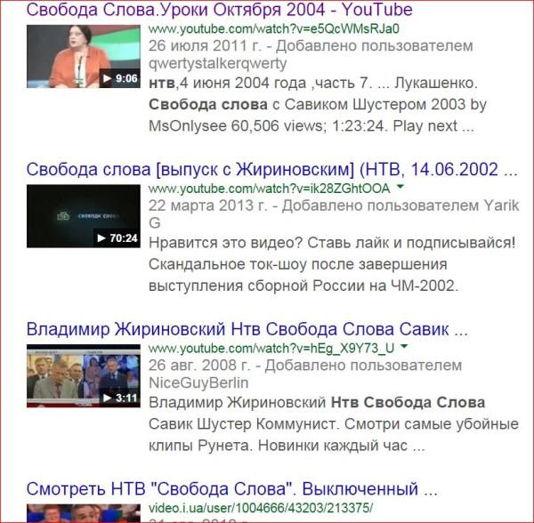 вы, русские, убирайтесь отсюда  7