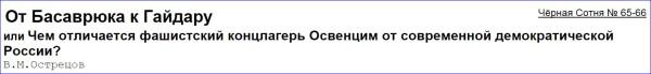 Православный сайт  2