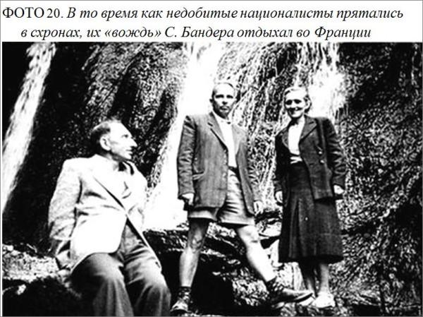 Пятая колонна на Украине   1
