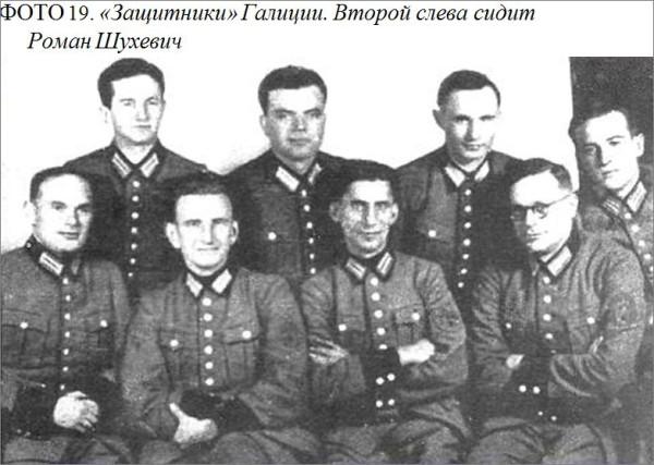 Пятая колонна на Украине   2