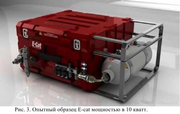 В защиту холодного ядерного синтеза (ХЯС)