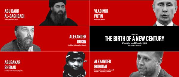 Список авторитетных мировых деятелей по версии FP 2015