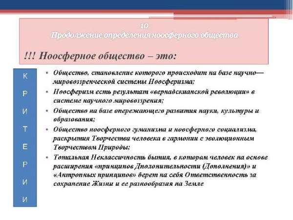 Доклад Субетто февраль 2015_10