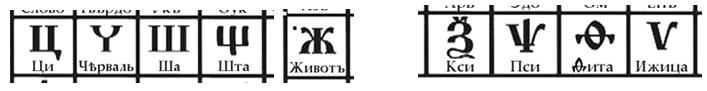 Логотрон  3