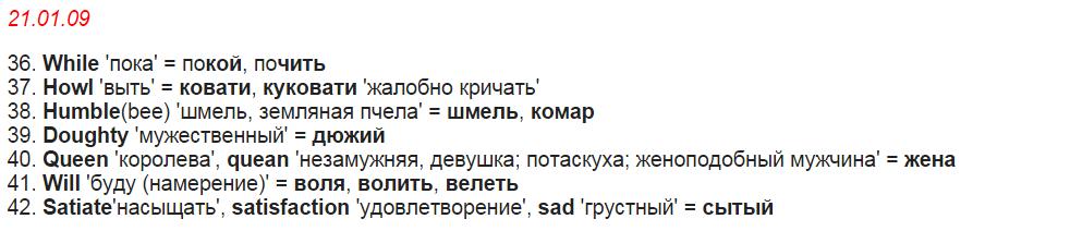 Лукашевич  3